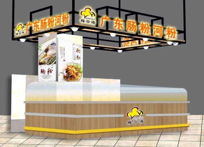 美食小吃档口出兑!位于湖西路与泰来街交汇图片