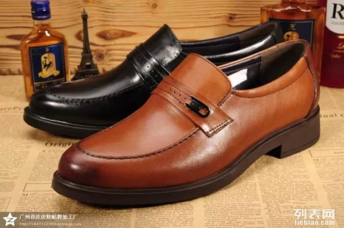 广东皮鞋厂专业生产高档真皮男士休闲鞋,男式正装皮鞋